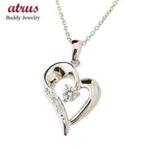 ダイヤモンド オープンハート ネックレス ダイヤ ペンダント ホワイトゴールドk10 10金 レディース チェーン 人気|atrus