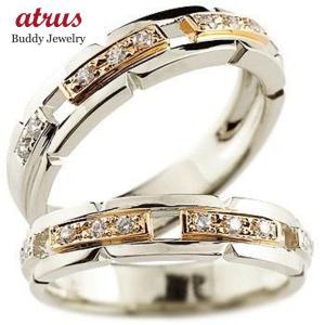 ペアリング 結婚指輪 ダイヤモンド マリッジリング プラチナ ピンクゴールドk18 コンビリング ダイヤモンドリング 幅広 結婚式 人気 ダイヤ 18金 ストレート|atrus