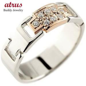 メンズ クロス ダイヤモンド リング プラチナ ピンクゴールドk18 コンビリング ダイヤモンドリング ピンキーリング ダイヤ 幅広指輪 十字架18金 送料無料 atrus