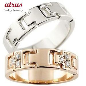 ペアリング ダイヤモンド 結婚指輪 マリッジリング ピンクゴールドk18 ホワイトゴールドk18 ダイヤ シンプル 結婚式 18金 人気 ストレート カップル|atrus