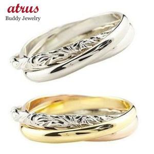 ハワイアンジュエリー ペアリング 結婚指輪 マリッジリング 3連リング プラチナ ゴールドK18 甲丸リング 地金リング スリーカラー pt900 18金 ストレート2.3|atrus