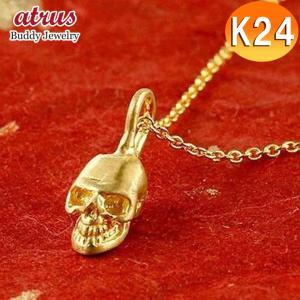 純金 メンズ 24金 ゴールド 24K ドクロ ペンダント スカル 髑髏 ネックレス 24金 ゴールド k24 メンズ 男性用  シンプル 送料無料|atrus