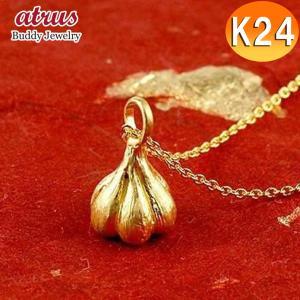 純金 メンズ 24金 ゴールド 24K にんにく ペンダント ガーリック ネックレス 24金 ゴールド k24 メンズ 男性用  シンプル 送料無料|atrus