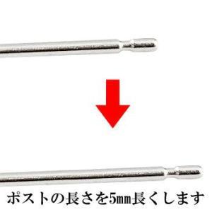 ピアス プラチナ 片耳用 半ペア ピアスポストを長くする 0.7×15ミリ プラチナ カップル レディース|atrus