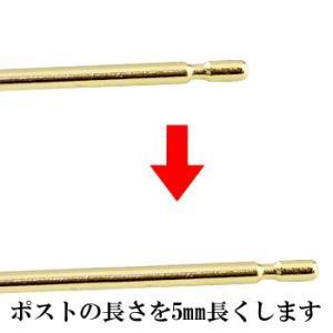 片耳用 半ペア ピアスポストを長くする 0.7×15ミリ ホワイトゴールドk18 ピンクゴールドk18 イエローゴールドk18 18金 カップル レディース|atrus
