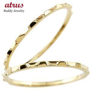 結婚指輪 安い 18金 ゴールド 18k ペアリング 2本セット マリッジリング 地金 イエローゴールドk18 華奢 ストレート カップル 最短納期 送料無料 atrus