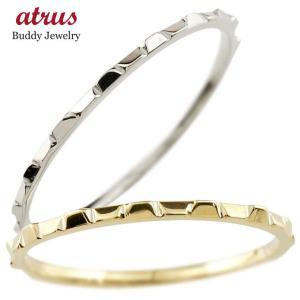ペアリング 結婚指輪 マリッジリング 地金リング イエローゴールドk10 ホワイトゴールドk10 10金 華奢 ストレート スイートペアリィー  最短納期|atrus