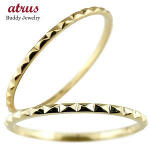ペアリング 結婚指輪 マリッジリング 地金リング イエローゴールドk10 10金 華奢 ストレート スイートペアリィー カップル  最短納期|atrus