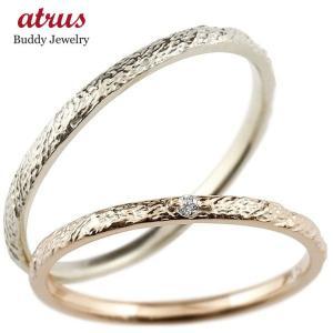 ペアリング 結婚指輪 マリッジリング ピンクゴールドk18 ダイヤモンド ホワイトゴールドk18 18金 一粒 華奢 アンティーク スイートペアリィー  最短納期|atrus