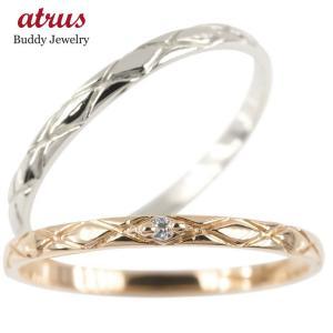 結婚指輪 安い ペアリング マリッジリング ダイヤモンド ピンクゴールドk10 ホワイトゴールドk10 一粒 10金 華奢 アンティーク  最短納期 送料無料|atrus