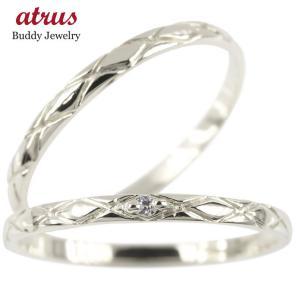 ペアリング 結婚指輪 マリッジリング ダイヤモンド ホワイトゴールドk18 一粒 18金 華奢 アンティーク ストレート スイートペアリィー  最短納期|atrus