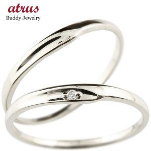 ペアリング 結婚指輪 マリッジリング ダイヤモンド ホワイトゴールドk18 一粒 18金 華奢 スイートペアリィー カップル  最短納期 送料無料|atrus