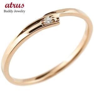 婚約指輪 エンゲージリング ダイヤモンド ピンキーリング ピンクゴールドk10 一粒 10金 極細 華奢 スパイラル 指輪|atrus