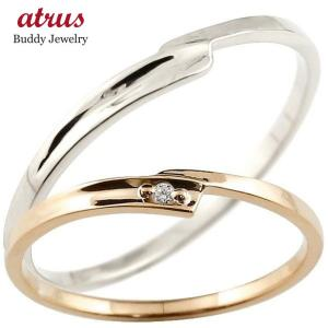 結婚指輪  ペアリング マリッジリング ダイヤモンド ピンクゴールドk10 ホワイトゴールドk10 一粒 10金 華奢 スパイラル スイートペアリィー  最短納期 送料無料|atrus