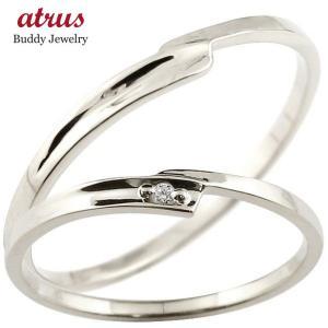 ペアリング 結婚指輪 マリッジリング ダイヤモンド ホワイトゴールドk18 一粒 18金 華奢 スパイラル スイートペアリィー カップル  最短納期|atrus