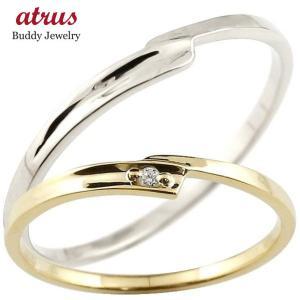 ペアリング 結婚指輪 マリッジリング ダイヤモンド イエローゴールドk10 ホワイトゴールドk10 一粒 10金 華奢スイートペアリィー  最短納期|atrus