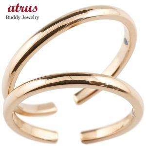 スイートハグリング ペアリング 結婚指輪 マリッジリング ピンクゴールドk18 18金 フリーサイズリング 指輪 天然石 結婚式 ストレート カップル 宝石 atrus