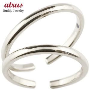 スイートハグリング ペアリング プラチナ 結婚指輪 マリッジリング フリーサイズリング 指輪 天然石 結婚式 ストレート カップル 宝石 atrus