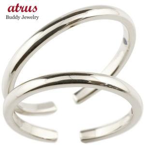 スイートハグリング ペアリング 結婚指輪 マリッジリング ホワイトゴールドk18 18金 フリーサイズリング 指輪 天然石 結婚式 ストレート カップル 宝石 atrus