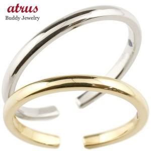 スイートハグリング ペアリング プラチナ イエローゴールドk18 結婚指輪 マリッジリング フリーサイズリング 指輪 天然石 結婚式 ストレート カップル 宝石 atrus