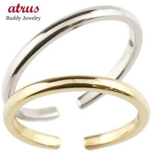 スイートハグリング ペアリング 結婚指輪 マリッジリング イエローゴールドk18 ホワイトゴールドk18 18金 フリーサイズリング 指輪 天然石 結婚式 ストレート atrus