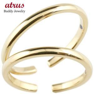 スイートハグリング ペアリング 結婚指輪 マリッジリング イエローゴールドk18 18金 フリーサイズリング 指輪 天然石 結婚式 ストレート カップル 宝石 atrus