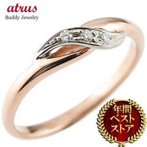 婚約指輪 エンゲージリング ダイヤモンド ピンキーリング ピンクゴールドk18 プラチナ ダイヤ コンビリング 18金 ストレート 指輪|atrus