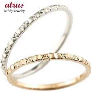 ペアリング 結婚指輪 マリッジリング ピンクゴールドk10 ホワイトゴールドk10 k10wg 華奢 アンティーク 10金 スイートペアリィー  最短納期|atrus