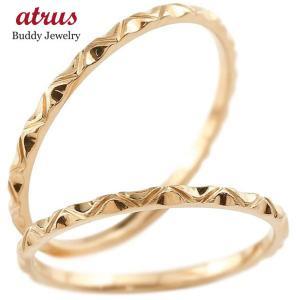 ペアリング 結婚指輪 マリッジリング ピンクゴールドk18 k18 華奢 アンティーク ストレート 18金 スイートペアリィー カップル  最短納期 送料無料 atrus