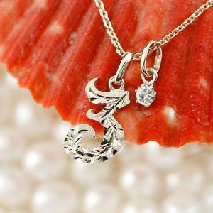 ハワイアンジュエリー 数字 3 ダイヤモンド ネックレス ペンダント シルバー ナンバー レディース チェーン 人気 4月誕生石 atrus