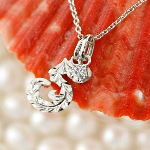 ハワイアンジュエリー 数字 5 ダイヤモンド ネックレス ペンダント シルバー ナンバー レディース チェーン 人気 4月誕生石 atrus