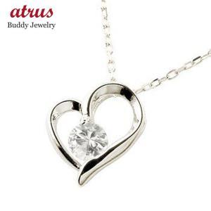 プラチナ ネックレス レディース ダイヤモンド オープンハート 女性 一粒 ダイヤ ペンダント チェーン 人気 pt900 あすつく 送料無料|atrus