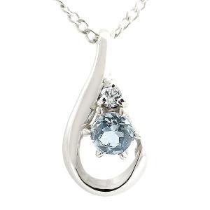 プラチナ ネックレス レディース アクアマリン ダイヤモンド 一粒 pt900 ペンダント ティアドロップ チェーン 人気 3月誕生石 雫 つゆ型 涙型 女性 送料無料|atrus