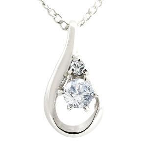 ネックレス プラチナ ダイヤモンド ダイヤモンド ペンダント ドロップ型 チェーン 人気 4月誕生石 pt900 レディース プレゼント 女性 送料無料|atrus
