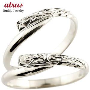 ハワイアンジュエリー ペアリング 結婚指輪 マリッジリング プラチナ ハワイアンリング スパイラル 地金 pt900 カップル|atrus