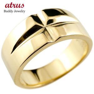 メンズ クロス リング イエローゴールドk18 幅広 指輪 ピンキーリング 地金 ストレート18金 男性用 送料無料|atrus