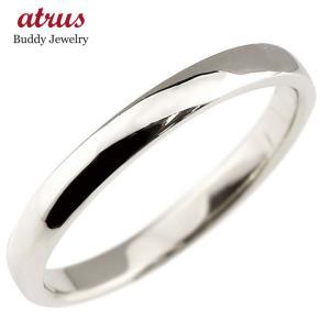 ハードプラチナリング 指輪 ピンキーリング 地金リング 甲丸 シンプル 宝石なし pt950 レディース ストレート|atrus