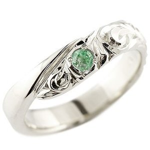 ハワイアンジュエリー エメラルド ホワイトゴールドk18リング 指輪 ハワイアンリング スパイラル k18 レディース 5月誕生石 宝石