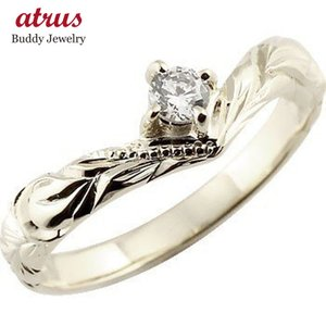 ピンキーリング ハワイアンジュエリー ダイヤモンド プラチナリング 指輪 一粒ダイヤモンド ダイヤ ハワイアンリング V字 pt900 レディース|atrus