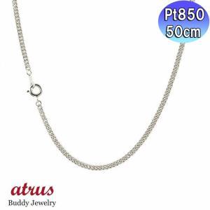 ネックレス チェーン メンズ 喜平 プラチナネックレス 2面カット 2.3ミリ幅 50cm 鎖 pt850 キヘイ 地金ネックレス 男性用 送料無料|atrus