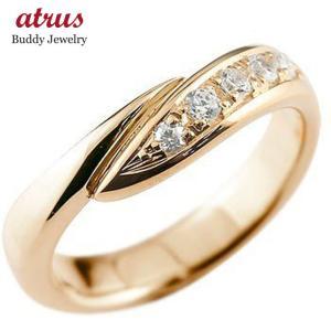 婚約指輪 エンゲージリング ダイヤモンド リング 指輪 ダイヤ ダイヤモンドリング ピンクゴールドk18 スパイラル ウェーブリング 18金 レディース|atrus