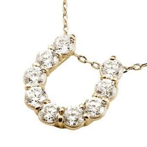 馬蹄 ネックレス ダイヤモンド ペンダント イエローゴールドk18 ホースシュー 蹄鉄 ダイヤ 1.00ct 18金 チェーン 人気 バテイ|atrus