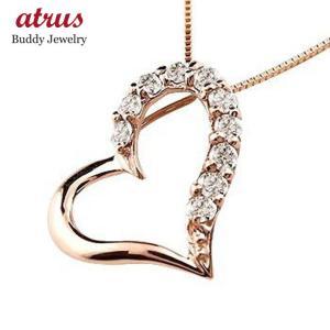 ダイヤモンド ピンクゴールドk18ネックレス ダイヤモンド ペンダント チェーン 人気 ハート|atrus
