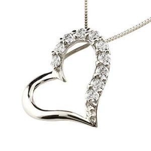 ネックレス プラチナ ダイヤモンド ペンダント チェーン 人気 ハート pt900 あすつく atrus