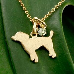 18金ネックレス トップ メンズ 犬 ペリドット 一粒 プードル トイプー イエローゴールドk18 いぬ イヌ 犬モチーフ 8月誕生石 チェーン 人気 宝石 18k atrus