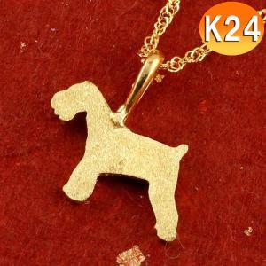 ネックレス メンズ 純金 メンズ 24金 ゴールド 犬 24...