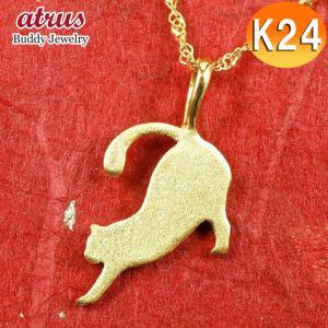 純金 24金 ゴールド 猫 24K ペンダント ネックレス 24金 ゴールド k24 あすつく ねこ ネコ 猫モチーフ 送料無料|atrus