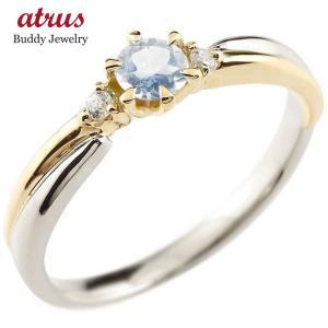 ブルームーンストーン リング プラチナ リング 指輪 イエローゴールドk18 コンビリング 一粒 大粒 18金 ダイヤモンドリング ダイヤ ストレート 宝石 送料無料|atrus
