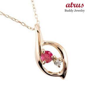 ルビー ピンクゴールドk18 ネックレス ペンダント ダイヤモンド ティアドロップ チェーン 人気 7月誕生石 18金|atrus
