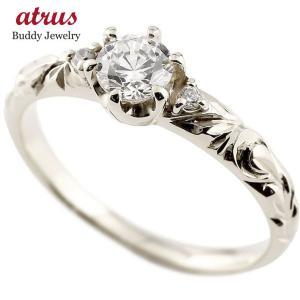エンゲージリング プラチナ ダイヤモンド ハワイアンジュエリー 婚約指輪 リング 一粒 大粒 指輪 ハワイアンリング pt900 ダイヤ ストレート|atrus